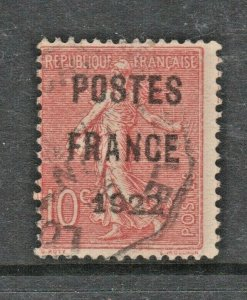 France and Colonies revenue Fiscal stamp 11-18-20- 1922 precancel?