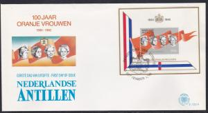 Netherlands Antilles # 639, Netherlands Queens, 1st Day