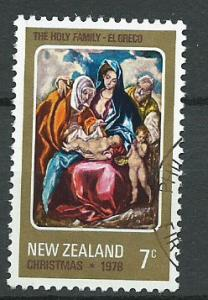 New Zealand SG 1182  Philatelic Bureau Cancel