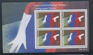 Greenland Sc B35a 2010 Silamiut Theatre stamp sheet mint NH