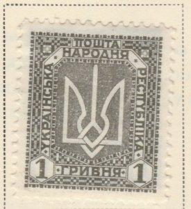 UKRAINE 1919 1g Very Fine MH* A8P16F29