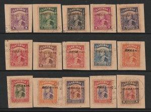 SARAWAK - JAPAN OCCUPATION 1942 Brooke 1c-$1. Extremely rare genuine.