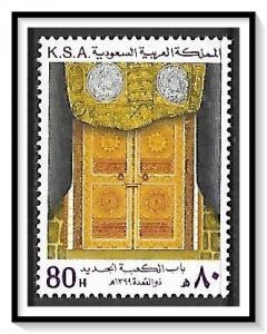 Saudi Arabia #783 Gold Door MNH