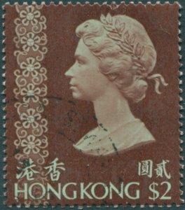 Hong Kong 1973 SG324 $2 green and brown QEII FU