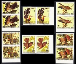 Guinea Birds Audubon 6v imperf pairs SG#1178-1183imp MI#1043B-1048B