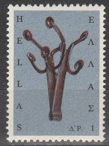 Greece #867 MNH F-VF (V1771)
