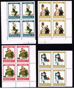 HUNGARY STAMP MNH BLK OF 4 STAMPS LOT