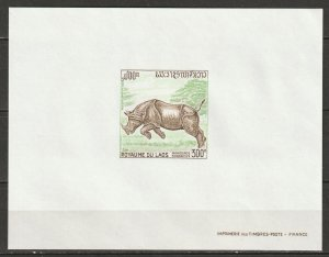 Laos 1971 Sc C83 air post deluxe sheet MNH**