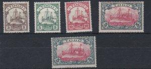 TOGO  1909 - 18  S G G20 - G23A   SET OF 5  MH & MNH