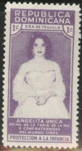 Dominican Republic Scott RA23 MH* 1955 Postal tax stamp