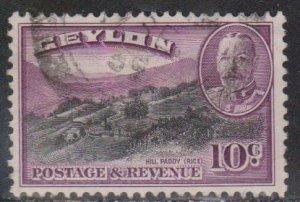 CEYLON Scott # 268 Used - KGV & Rice Paddy