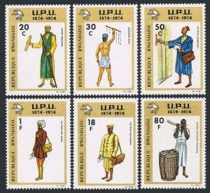 Rwanda 602-607,MNH.Michel 661-666. UPU-100,1974.Messengers.Monk,Inca,Morocco,