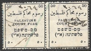PALESTINE c1920 50 COURT FEES REVENUE w/o Currency Indication Pair Bale 229 USED