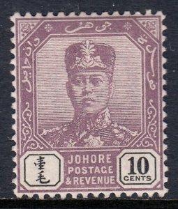 MALAYA (JOHORE) — SCOTT 65 (SG 67) — 1904 10c SULTAN IBRAHIM — MLH — SCV $50