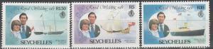 Seychelles #469, 471, 473  MNH F-VF (V1516)