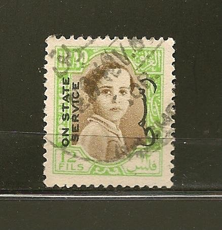 Iraq O122 Official Used