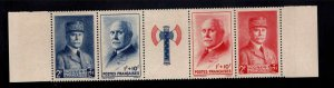 FRANCE Scott B149-B152s  MNH** strip with label and tabs 1943