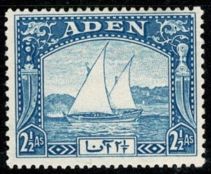 ADEN KG VI 1937 DHOW 2 1/2 BLUE UNUSED (MINT HINGED) SG5 Wmk.MSCA P.13x12 VGC