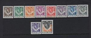 NORTHERN RHODESIA SCOTT #61-70 1953 QEII SHORT SET- MINT LIGHT  HINGED