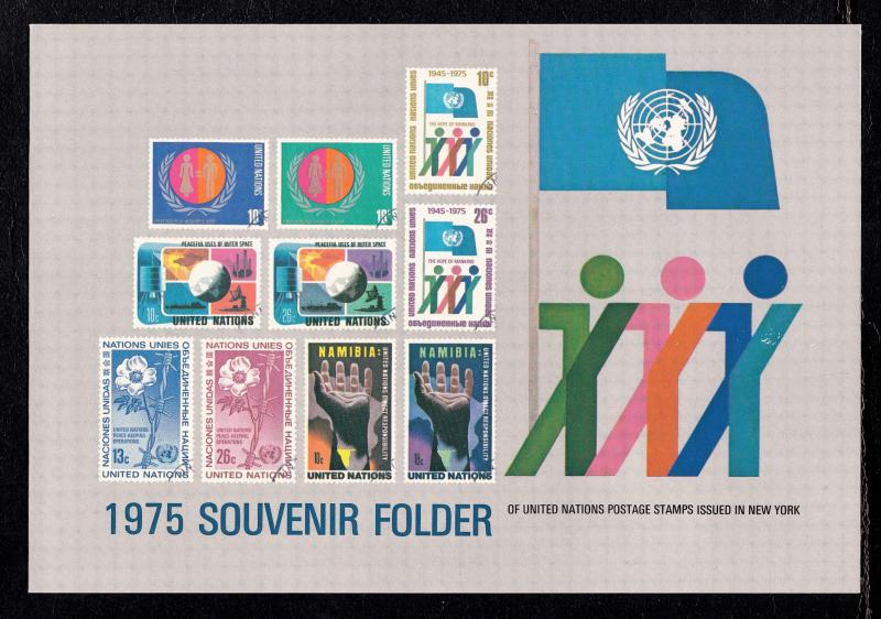 United Nations 1975 Souvenir Folder Complete with Stamps