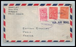 GOLDPATH: Saudi Arabia cover,  1960, To Paris France, CBHW_07_02