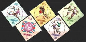 Mongolia. 1966. 420-24. FIFA World Cup in England. MNH.