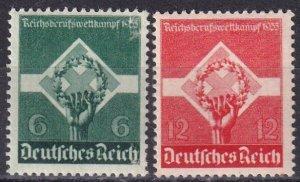 Germany #454-5  F-VF Unused CV $2.65  (Z3920)