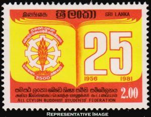 Sri Lanka Scott 615 Mint never hinged.