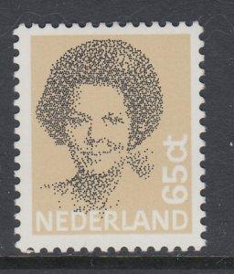Netherlands 620 MNH VF