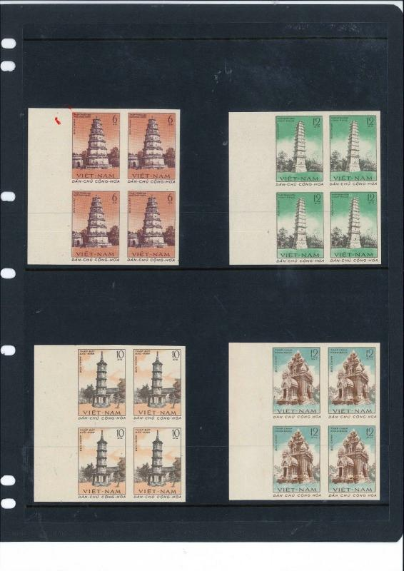 North Vietnam - Imperf - Collection Block of 4 - 1960-1980 - MNH - PART 1/19 !!!