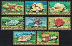Umm Al Qiwain MNH Set Marine Life Starfish Corals, Shells & More