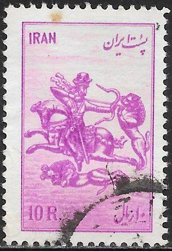 Iran 982 Used - Lion Hunting