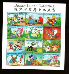 DOMINICA - Scott 1830-1832 - VFMNH - DISNEY -  LUNAR NEW YEAR of the RAT - 1996
