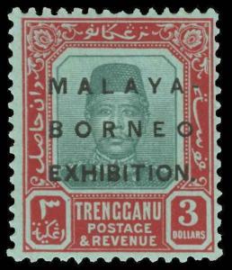 Malaya / Trengganu Scott 17a Variety Gibbons 57b Mint Stamp