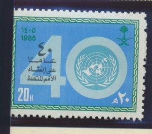 Saudi Arabia Stamp Scott #938, Mint Never Hinged