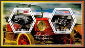 TCHAD CHAD 2014 CARS CLASSIC AUTOS VOITURES [#A200]