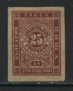 Bulgaria 1886 25s lake Postage Due mint o.g. hinged