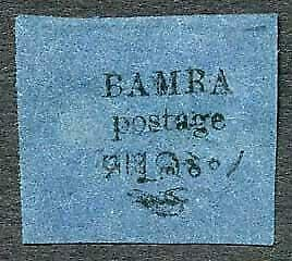 Bamra 1888 Issue 1a black on Blue Second Resetting
