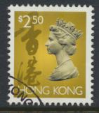 Hong Kong  SG 713b SC# 650 Used  / FU  QE II Definitive 1992-1996