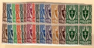 Cameroun Scott 282-95 Mint NH blocks (Catalog Value $47.00)