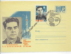 Soyuz-3 crew signed cover