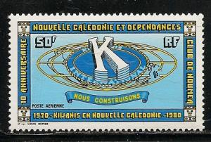 New Caledonia C166 1980 Kiwanis single MNH