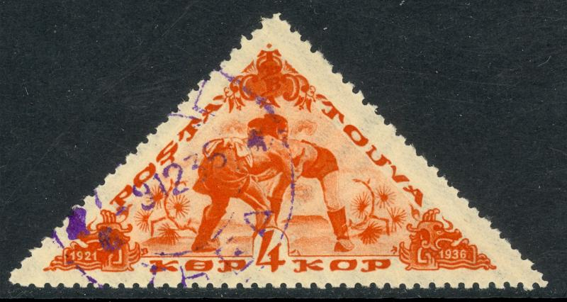 TANNU TUVA 1936 4k WRESTLERS Pictorial Triangle Issue Sc 74a VFU