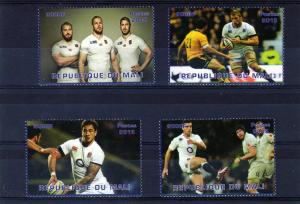 Mali Rugby World Cup 2015 England  Set (4) Perf.MNH VF