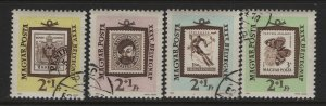 Hungary B225-B228, Used, Singles, 1962 35th Stamp day and 10th anniv. of Mabeosz