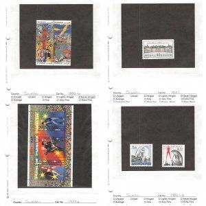 Lot of 33 Sweden MNH Mint Never Hinged Stamps Scott Range 1841 - 2037a #148907 R