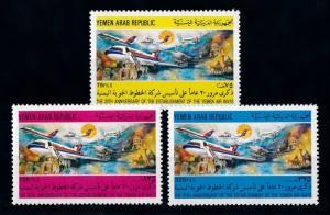 [70245] Yemen YAR 1983 Establishment Yemen Airways  MNH