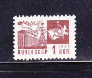 Russia 3257 MNH Congress Palace and Map