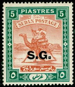 SUDAN SGO40, 5p chestnut & green, M MINT. Cat £17.