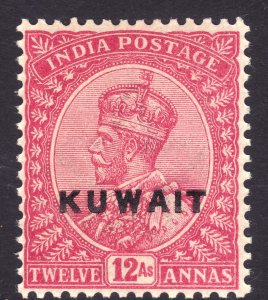 1923 - 1924 Kuwait KGV 12 Anna issue MNH Sc# 11 Wmk 39 CV $24.00